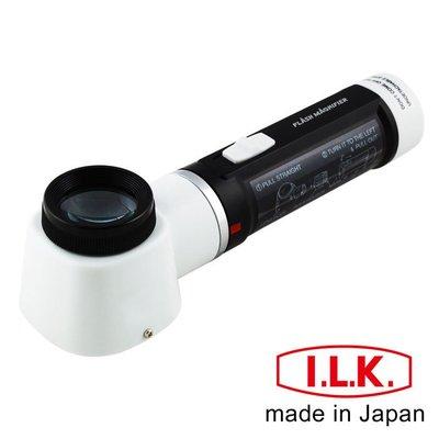【日本 I.L.K.】10x/30mm 日本製LED工作用量測型立式放大鏡 M-100