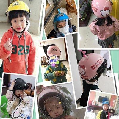 「齊齊小屋」 電瓶動車寶寶兒童寶寶頭盔灰男女小孩寶寶1-6歲3可愛風5卡通8冬天季9安全帽2W9J26