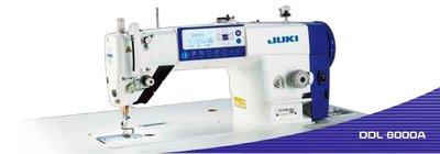 SED鴿子窩:JUKI DDL-8000A SERIES 直驅高速單針自動切線平縫機