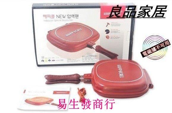 【易生發商行】熱賣 韓國正品 專櫃HAPPY CALL 雙面鍋 韓國 雙面煎鍋 無煙鍋不F6101