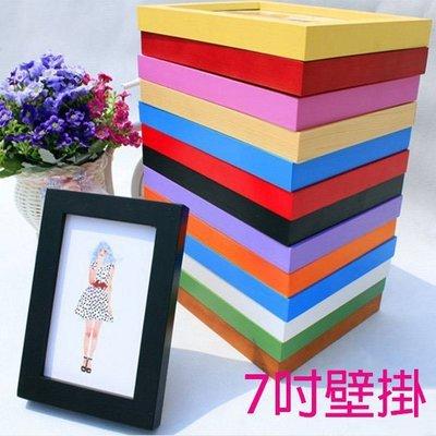 Loxin【SB1377】7吋壁掛式實木相框 相框 相框牆 照片牆 相片牆
