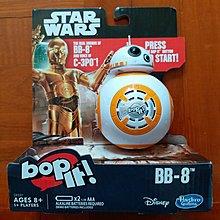 H 全新 HasbroBop It! Star Wars BB-8 Edition Game