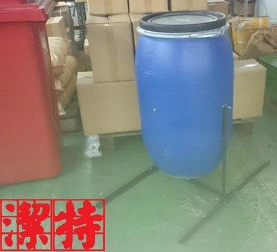 台中潔特廚餘機--全新塑膠手搖樹葉廚餘堆肥機(tumbler composter 潔特PR型,滾動120公升)
