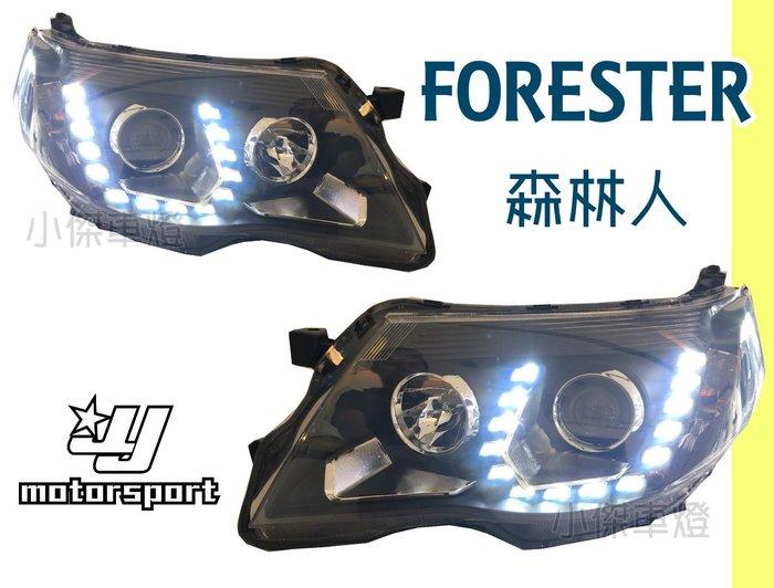小傑車燈精品--全新 SUBARU 森林人 FORESTER 08 09 10 11 12 U型 LED R8 魚眼大燈
