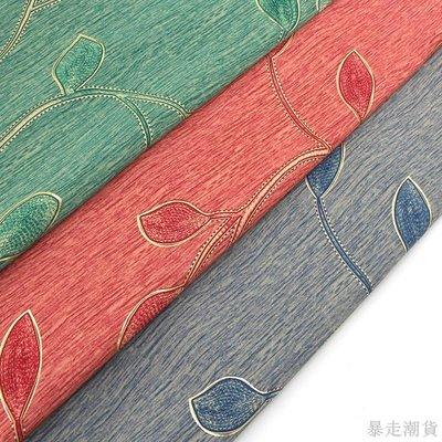 暴走潮貨 纏葉描金人字紋仿真絲布幅寬150CM半米出售服裝手工DIY布