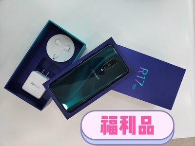 【福利品】OPPO R17 Pro(6...