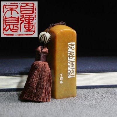成品閒章手工篆刻印章定制作書法書畫收藏引首押尾【自強不息】D1121