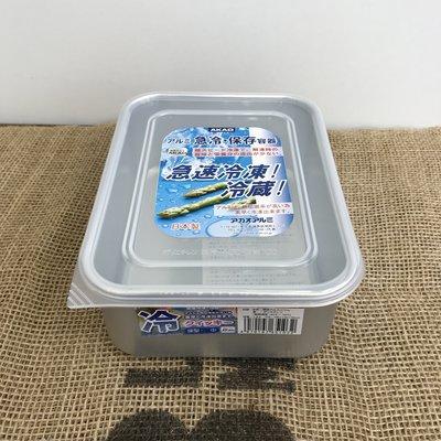 日本 AKAO 深鋁合金保鮮盒 冷藏盒解凍盒 1.8L