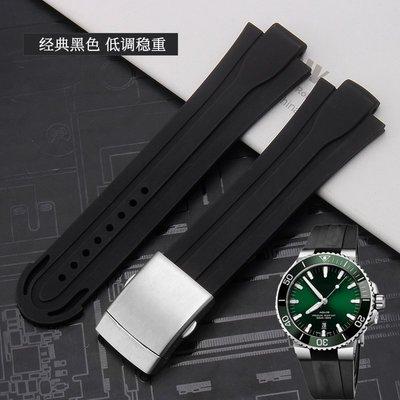 【現貨】手錶配件錶帶凸口硅膠橡膠手表帶適配ORIS AQUIS豪利時潛水運動表帶10mm12mm