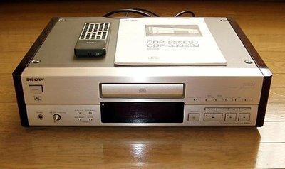 蔡家AV精品~專賣好機SONY45Bit最終年代冠軍名機CDP-555ESJ多年來我的賣場證明了甚麼