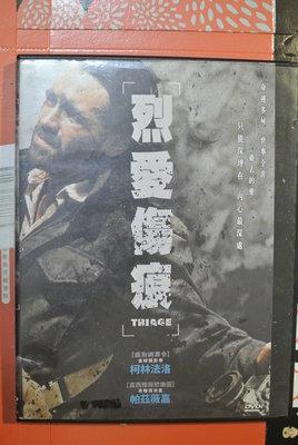 DVD ~ TRIAGE 烈愛傷痕 ~ 2013 CATCHPLAY CPT0359