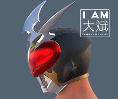 人偶服裝【大斌道具】假面騎士卡里斯 CHALICE 3d打印頭盔 cosplay道具悠悠