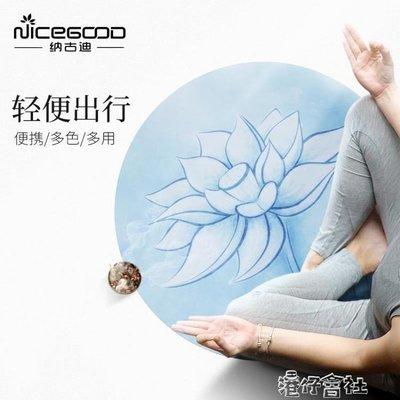 可折疊圓形瑜伽墊冥想墊女天然橡膠防滑地毯靜坐家用打坐墊