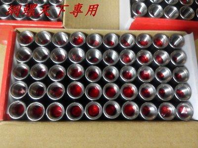 網螺天下※304不鏽鋼2分內牙內迫式壁虎 白鐵內迫式壁虎 1/4英吋;『台灣製造』14元/每個