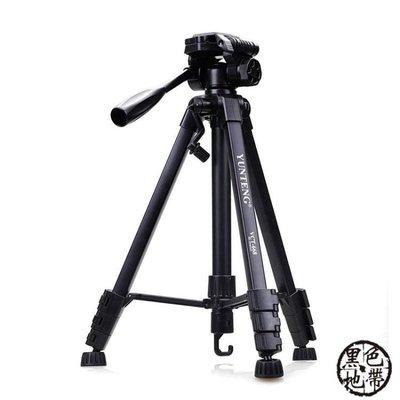 三腳架700D750D760D600D單反照相機