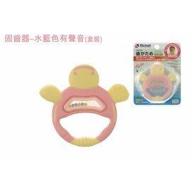 【魔法世界】日本 Richell 利其爾 固齒器 - 粉紅色手指型 (小烏龜) (盒裝)