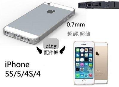 [配件城]SP5 iphone5S 5...