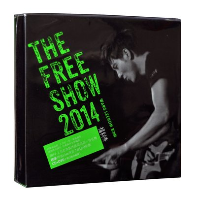 高鳴音像 2014專輯唱片 DVD CD Show Free The 【正版】王力宏:福利秀