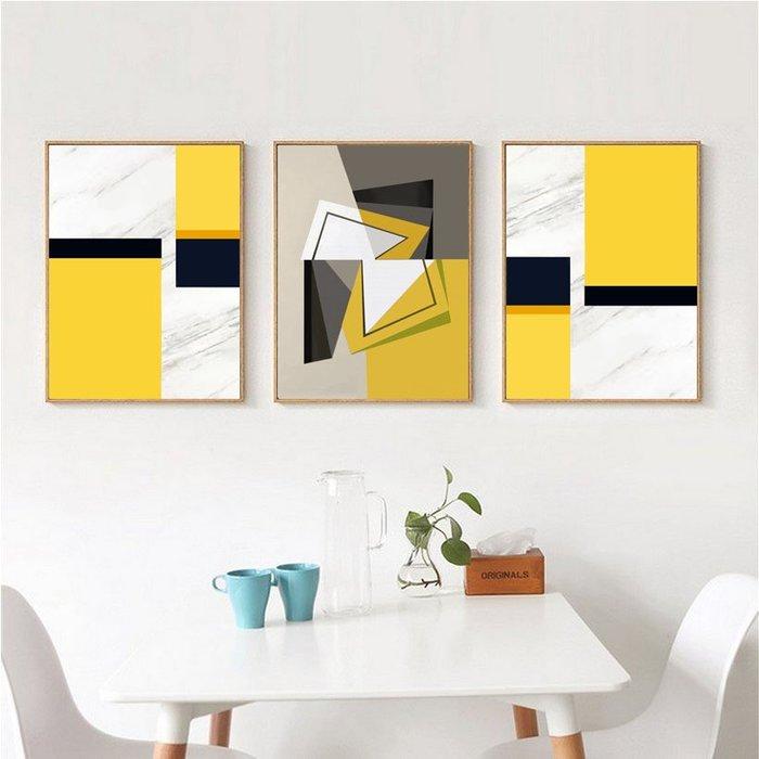 北歐現代簡約抽象黃色色塊客廳臥室裝飾畫畫心高清微噴打印畫芯(不含框)