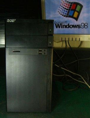 【窮人電腦】跑Windows 98系統的宏碁原廠主機(相容於早期DOS/Win95/Win98各種遊戲)!外縣可寄送!
