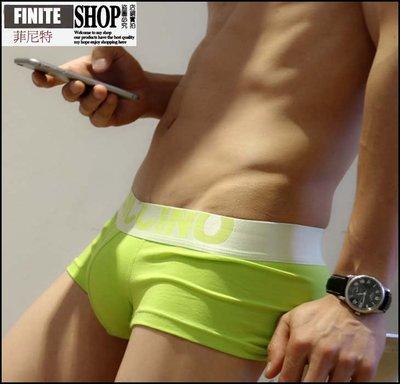 Finite-菲尼特-男士平角內褲 青年純色內褲 u凸純棉 低腰緊身 內褲男