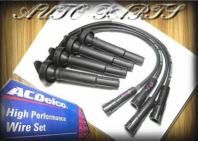 線上汽材 ACDelco 高壓線 IMPREZA 1.8 99- 其他車款歡迎詢問