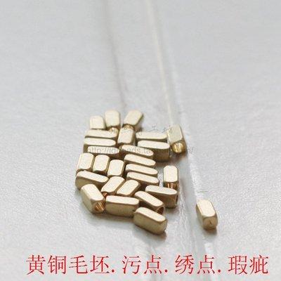 橙子的店 DIY飾品純銅配件黃銅原坯2*2*4mm短管隔珠 金屬珠 (3732C)
