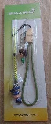 絕版收藏 EVA AIR 長榮航空 第一代 空服員 鑰匙圈 吊飾