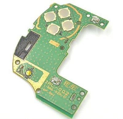 【光華商場-飛鴻數位】(現場快速維修)PSVITA 1000型  PSV 左按鍵 按鍵主板 含工資