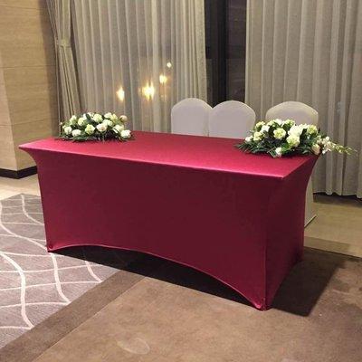居家家飾設計 彈性會議桌桌套-適用60*180*h:74cm 330gsm超厚彈性布 清洗方便可烘乾 免熨燙超方便