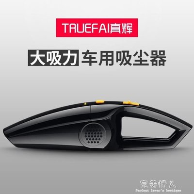 車載吸塵器汽車用大功率幹濕兩用強力掌上型便攜式小轎車吸塵機
