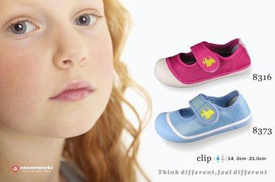 MIT 室內鞋袋組 台灣製 neomnworks 幼兒園室內鞋 clip8373/8316 手工透氣童鞋+防潑水室內鞋袋
