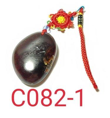 C082-1 天然 紅 琥珀 吊飾 有礦缺 拋光不漂亮喔!