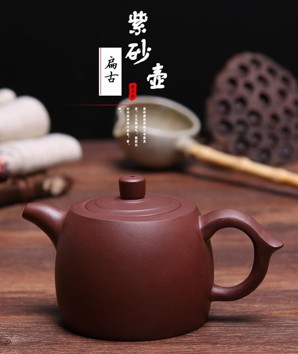 【自在坊】【井欄手工紫砂壺】批發  宜興茶壺一把好壺 出湯順暢三寸不斷 斷水利落 輕鬆玩倒立 分享價
