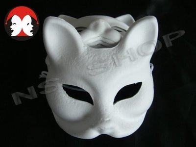 狐狸、貓女造型 DIY白色面具 文創益智塗鴉
