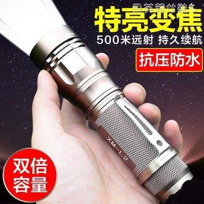 手電筒銘久特種兵強光手電筒可充電超亮遠射戶外家用防水5000多功能