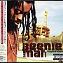 (甲上唱片) Beenie Man - Tropical Storm - 日盤+2BONUS