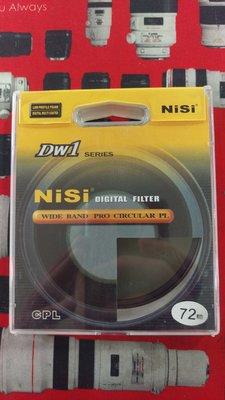*大元˙台北*【新品出清】NISI DW1 DIGITAL FILTER  72 mm CPL 偏光鏡