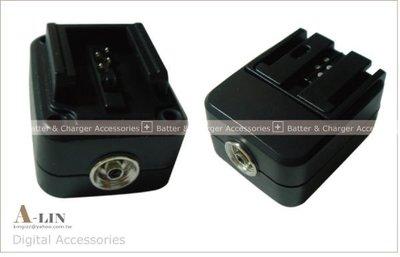 《阿玲》 DF8003 熱靴轉換器 支援TTL  閃燈 觸發 熱靴轉換座 F58AM F56AM F42AM F36AM 【SONY轉SONY】