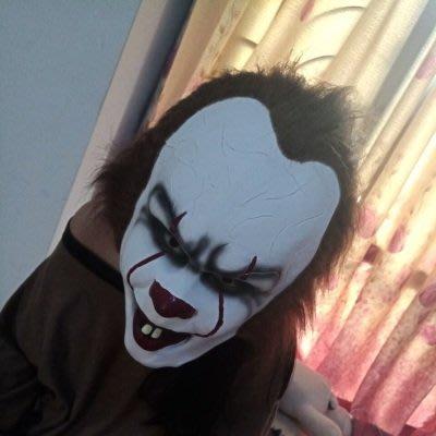 """[邪惡小丑面具] cosplay 電影""""牠""""同款 仿真 萬聖節聖誕節 整人派對聚會變裝角色扮演 另有馬頭川普哭臉嬰兒"""