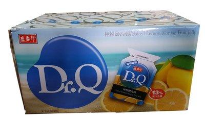 【回甘草堂】(現貨供應)盛香珍 Dr. Q 檸檬鹽蒟蒻 擠壓式果凍包 5公斤量販箱裝 約250包 另有其它口味歡迎混搭