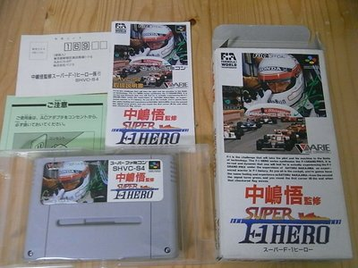 【小蕙館】SFC日版卡帶 ~ SUPER F-1 HERO 超級F1英雄賽 中嶋悟賽車 (盒裝)