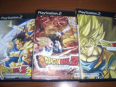 PS2 七龍珠& 七龍珠2 & 七龍珠3 ~ 另有 PS4 PS3 七龍珠Z XV XENOVERSE 異戰2 迅猛炸裂