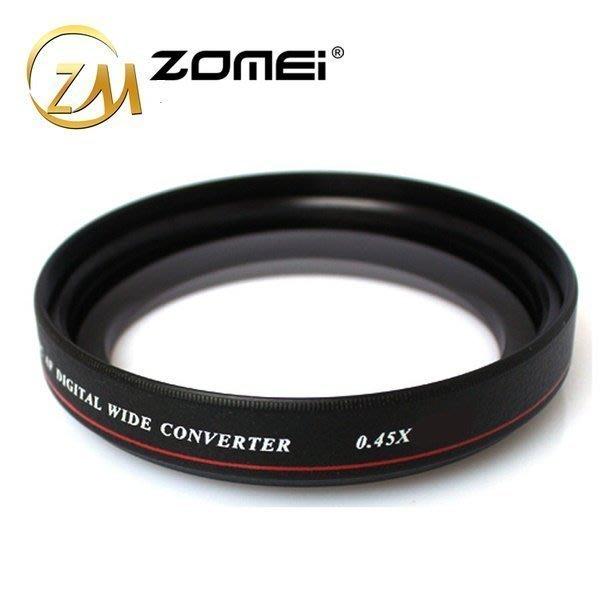 泳 促銷 Zomei卓美 77mm 0.45X倍 超薄廣角鏡 附加鏡頭 尼康 24-70 70-200 28-300 轉