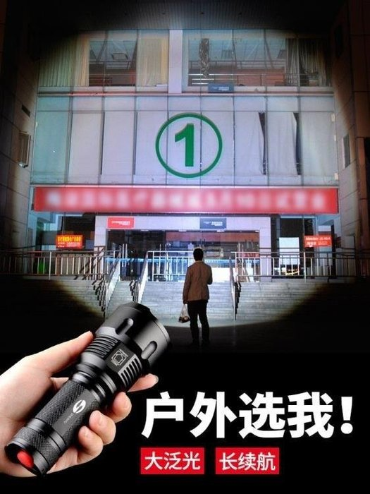 YEAHSHOP 手電筒強光充電超亮防水多功能5Y185