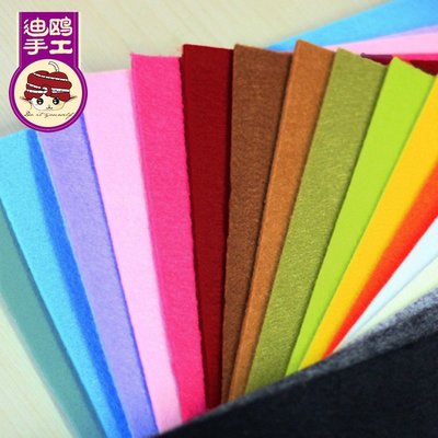 厚不織布布料 無紡布幼兒園 墻紙壁紙 布織布 diy材料包
