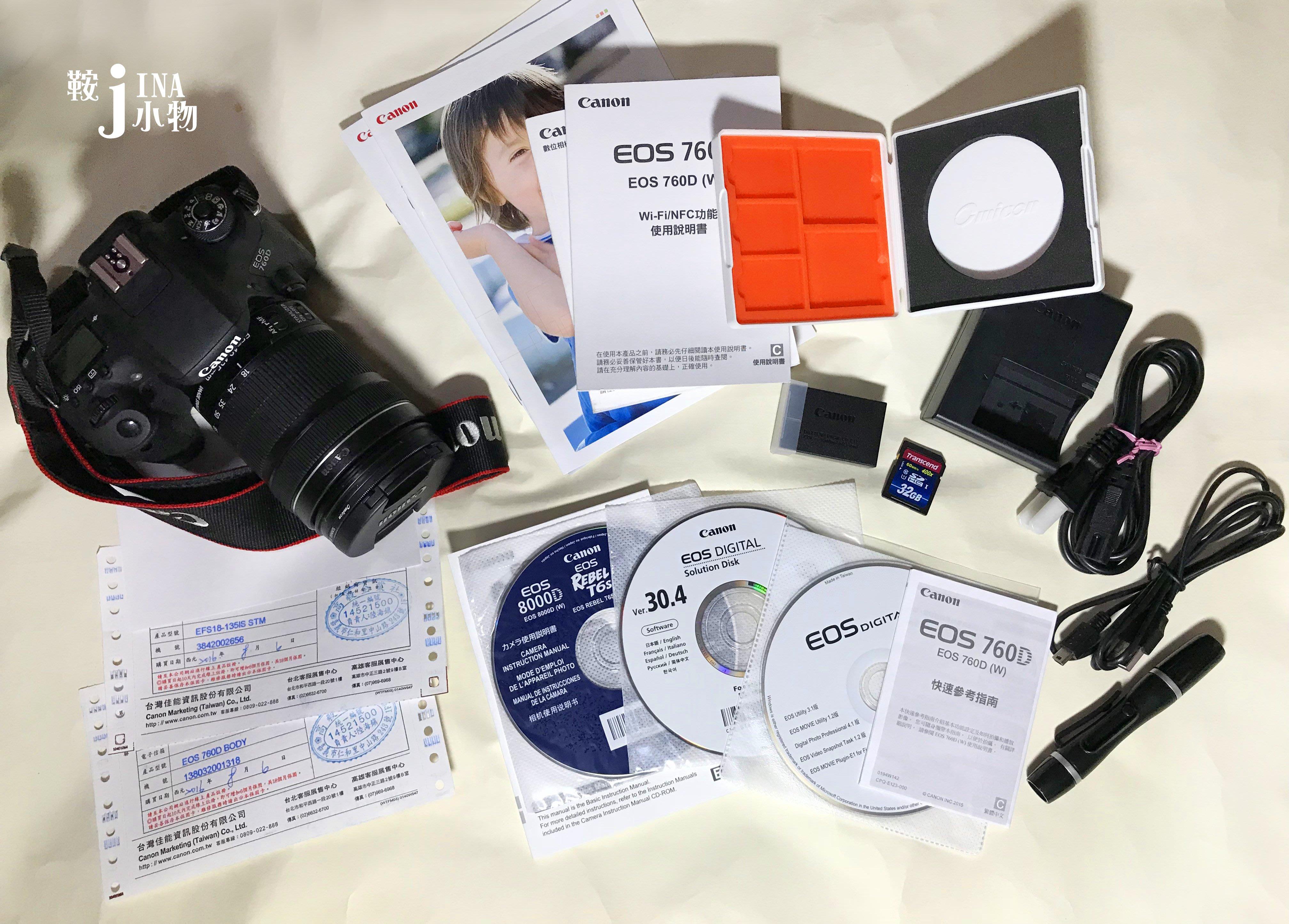//鞍 jINA小物//公司貨-二手Canon 760D機身+18-135mm(送雙鏡包+UV鏡+32G記憶卡+拭淨筆)