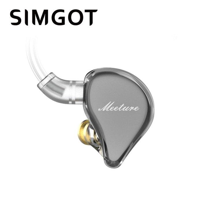 ─ 立聲音響 ─ 四色皆有現貨 SIMGOT 興戈 MEETURE MT1 入耳式動圈耳機