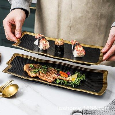有一間店-歐式創意陶瓷鍍金西餐盤子網紅熱款壽司盤現代家用酒店菜盤草帽盤(規格不同 價格不同)