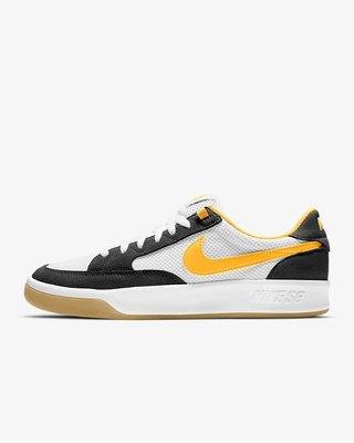 Nike SB Adversary CJ0887-002 男鞋